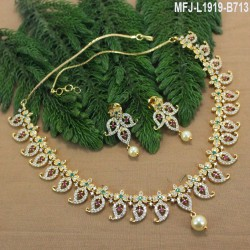 Pearls & Designer Beads Gold Plated Finish Designer Chain Buy Online