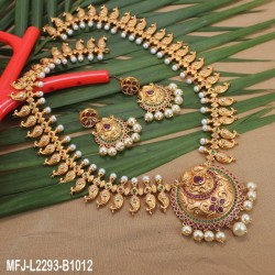 Ruby & Emerald Stones Lakshmi, Peacock & Flowers Design With Pearls Drops Mat Finish Pendant Set Buy Online