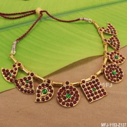 CZ, Ruby & Emerald Stones Thilakam & Peacock Design With Pearls Gold Plated Finish Vamki Buy Online