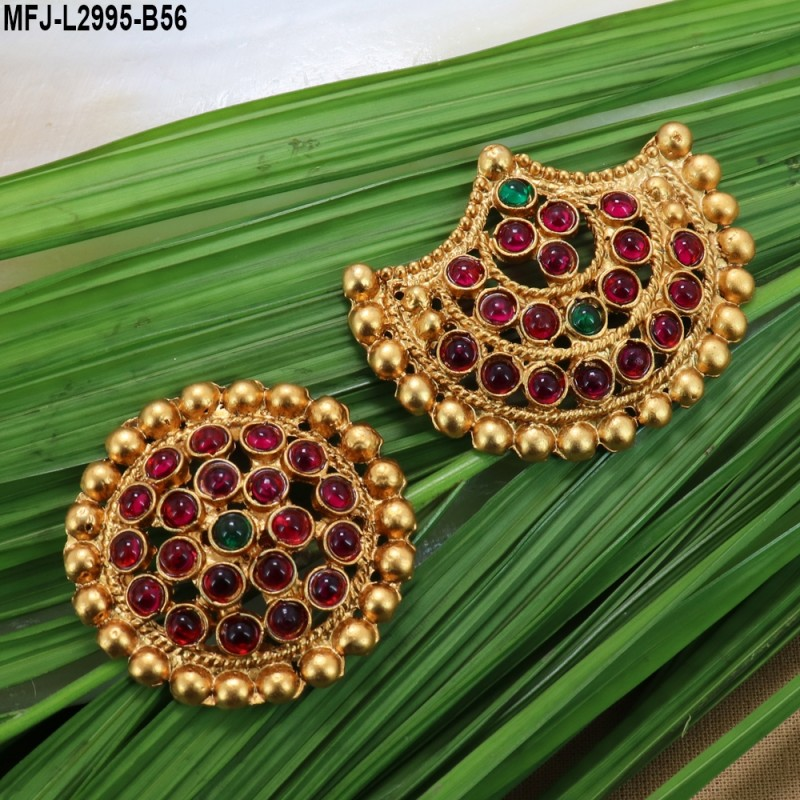 Kempu & Multicolour Stones With Pearls Flowers Design Earrings For Bharatanatyam Dance And Temple Buy Online