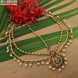 CZ, Ruby & Emerald Stones Peacock & Leaves Design With Pearls Mat Finish Haram Set Buy Online