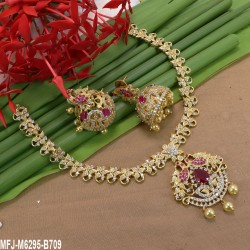 Ruby & Emerald Stones Peacock & Leaves Design With Balls Drops Mat Finish Pendant Set Buy Online