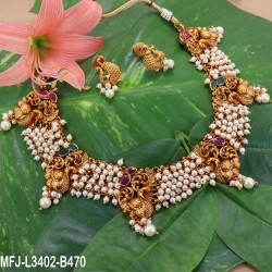 CZ, Ruby & Emerald Stones With Pearls Drops Peacock, Flowers & Leaves Design Gold Plated Finish Hip Belt Buy Online
