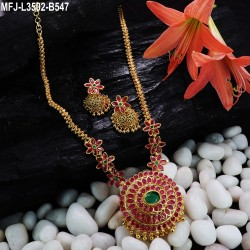 CZ, Ruby & Emerald Stones With Balls Drops Peacock, Flowers & Leaves Design Mat Finish Haram Set Buy Online