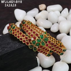 Red & Green Colour Beads With Golden Colour Polished Kempu Stones Ball With Pendant Chain Buy Online
