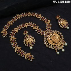 Ruby Stones Lakshmi Design With Balls Drops Mat Finish Baby Hip Chain Buy Online