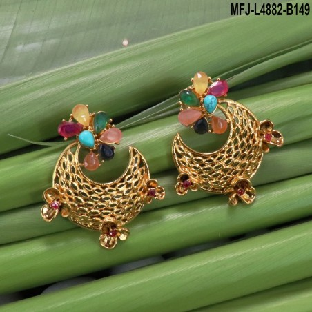 Blue Colour Kempu Stones Balls Design Earrings For Bharatanatyam Dance And Temple Buy Online