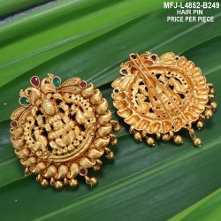 High Quality Kempu & CZ Stones Mango Design Earrings For Bharatanatyam Dance And Temple Buy Online