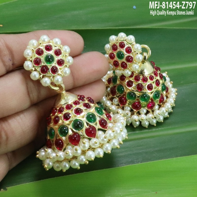 70ae373a3 Ruby   Emerald Stones Peacock Design With Pearl Drop Gold Plated Finish  Pendant Set Buy Online