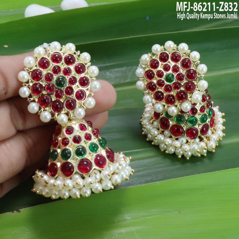 ca1063a84 CZ   Ruby Stones Peacock Design With Pearl Drop Gold Plated Finish Pendant  Set Buy Online