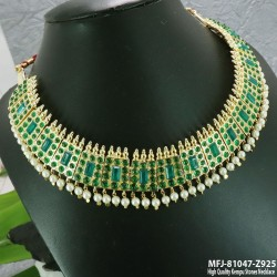 Ruby & Emerald Stones Peacock Design With Pearl Drop Gold Plated Finish Pendant Set Buy Online