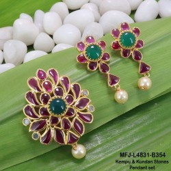 CZ, Ruby & Emerald Stones Peacock Design With Pearl Drop Gold Plated Finish Pendant Set Buy Online