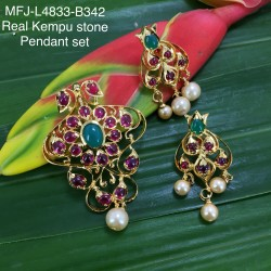 1 Gram Gold Dipped Ruby & Emerald Stones Peacock Design Pendant Set With Balls Design Chain Buy Online