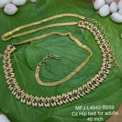 Antique Designer Balls Chain Set Buy Online