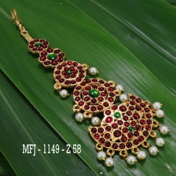 Kempu & Multi Colour Stones Mango, Peacock & Flowers Design Necklace For Bharatanatyam Dance And Temple Buy Online