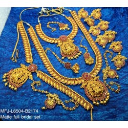 Antique Balls Design Chain Set Buy Online