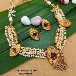 CZ & Ruby & Emerald Single  Stoned With Perls Peacock With Leafs Design Gold Plated Finish Vamki Buy Online