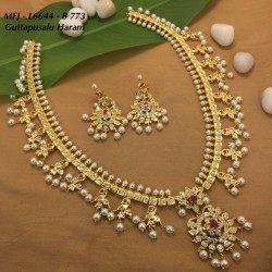 Ruby, Emerald Stones With Perls Peacock  Design Mat Finish Necklace Set Buy Online