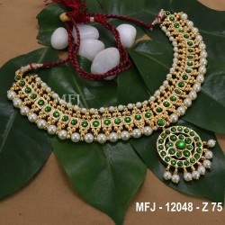 Ruby & Emerald Stones Open Type Box With KumKum Design Box Online