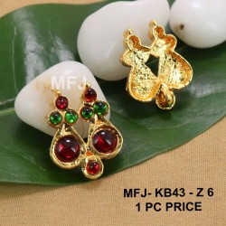 1 Gram Gold Dipped Ruby & Emerald Stones Flowers Design Kum Kum Box Buy Online