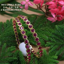 Pearls, Red & Green Beads Designer Chain Buy Online