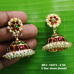 CZ, Ruby & Emerald Stones Flowers & Peacock Design Gold Plated Finish Combo Bridal Set Buy Online
