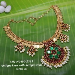 CZ, Ruby & Emerald Stones With Pearls Drops Flowers & Peacock Design Gold Plated Finish Hip Belt Buy Online