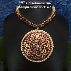 Temple Kempu Stone Mattil Dance Jewellery Online