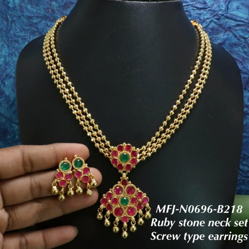 Australian Wight & Red Stones With Perls Peacock Design Gold Plated Full Bridal Set  Buy Online