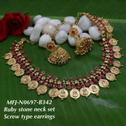 Australian Wight,Red & Green Stones With Perls Peacock Design Gold Plated Full Bridal Set  Buy Online