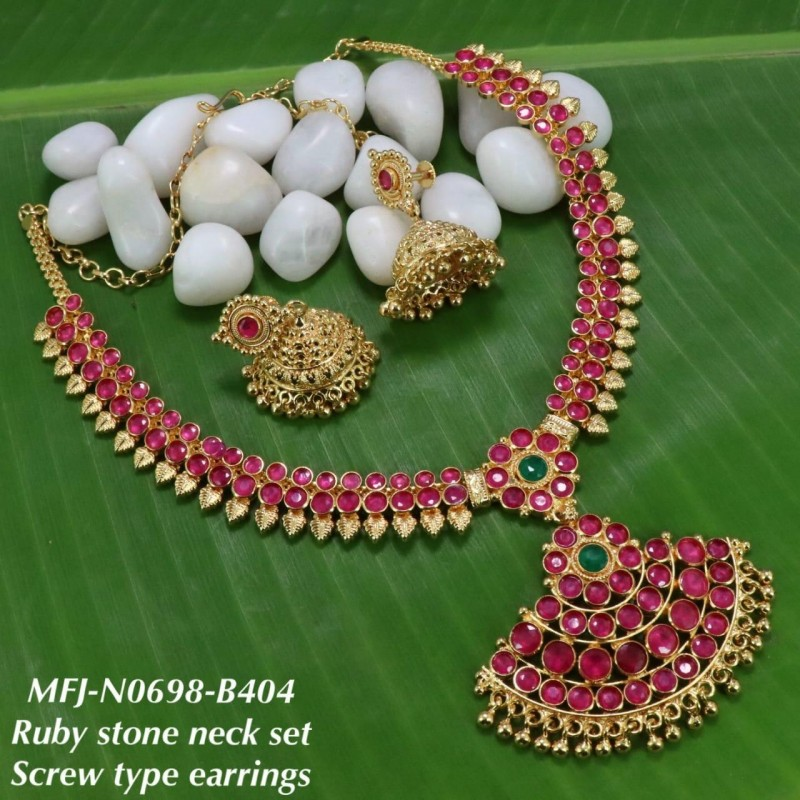 CZ,Ruby&Emerald Stones With Gold Balls Peacock Design Matt Finished Full Bridal Set  Buy Online