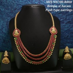 CZ,Ruby & Emerald Stones With Balls Drops Peacock Design Mat Finish Hip Belt Buy Online