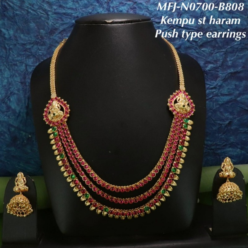 CZ,Ruby & Emerald Stones With Balls Drops Flowers Design Mat Finish Hip Belt Buy Online