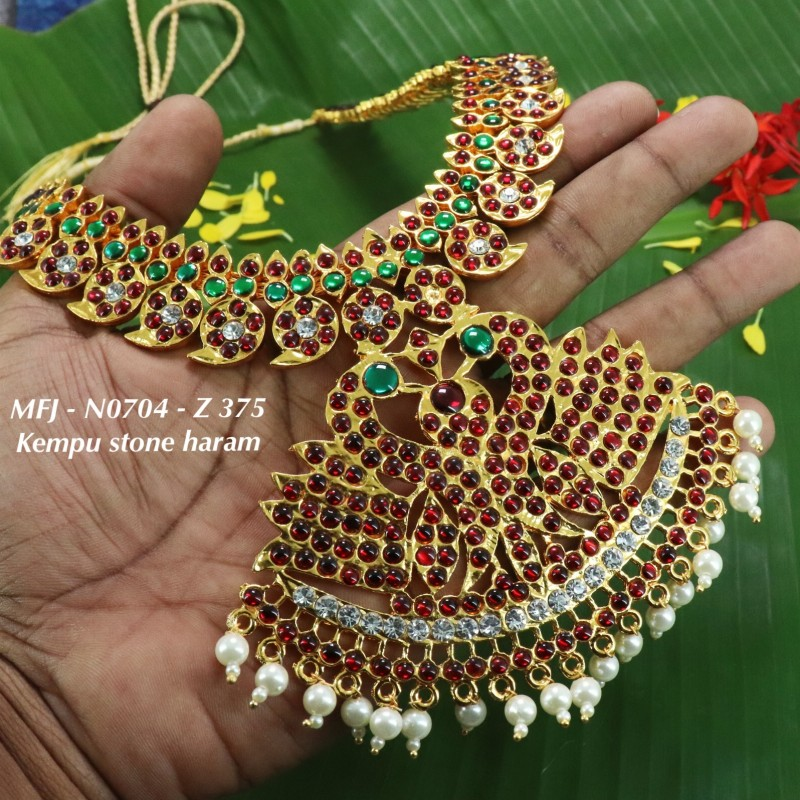 High Quality Stones Peacock Design With Pearl Drops Vamki Buy Online