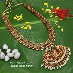 Kempu & Emerald Stones Peacock & Flowers Design With Pearls Drops Mat Finish Necklace Set Buy Online
