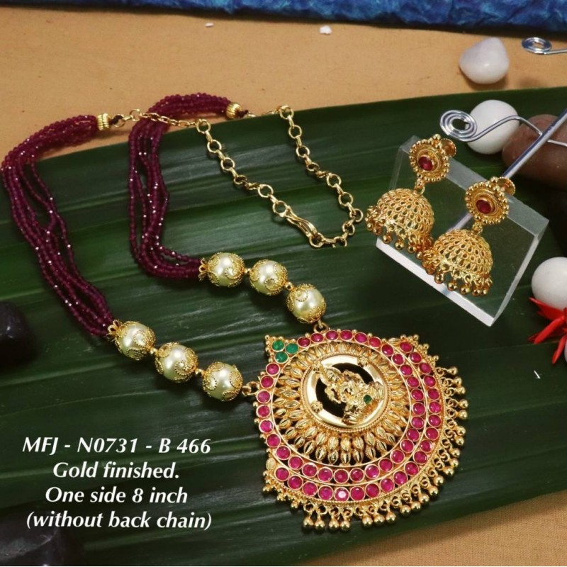 Ruby&Emerald Stoned Peacock Design Matte Plated Finished Haram Set Buy Online