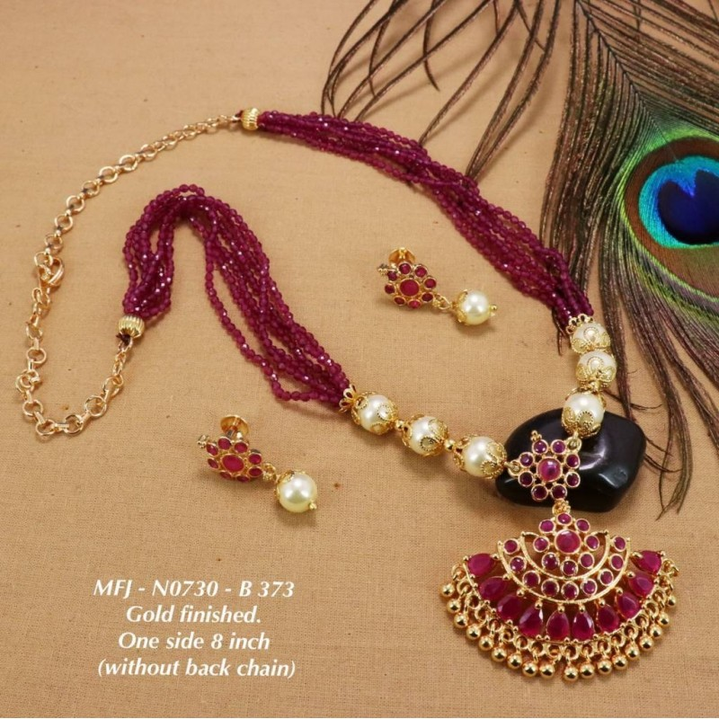 Ruby & Emerald Stoned Peacock With Lakshmi Design Matte Plated Finished Haram Set Buy Online