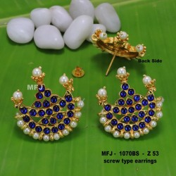 Ruby Stones With Gold Balls Lakshmi And Peacock Design Matt Finished Full Bridal Set  Buy Online