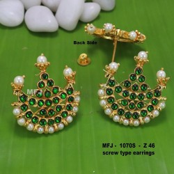 Ruby Stones With Pearl Drops Flower And Mango Design Matt Finished Full Bridal Set  Buy Online
