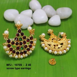 Ruby& Emerald Stones Mango And Lakshmi  Design Matt Finished Full Bridal Set  Buy Online