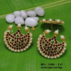 Ruby& Emerald Stones With Golden Balls Lakshmi  Design Matt Finished Full Bridal Set  Buy Online