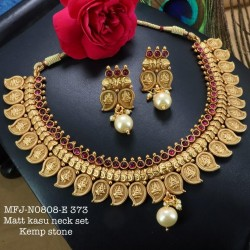 Ruby&Emerald Precious Stones Gold Plated Finish Necklace Buy Online