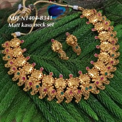 Ruby Stoned With Golden Balls Lakshmi&Flower Kasu Design Matte Plated Finished Haram Set Buy Online