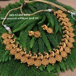 Ruby&Emerald Stones With Golden Balls Peacock Design Mat Finish Pendant Set With Designer Chain Buy Online