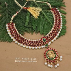 Ruby&Emerald Stoned With Pearls Drops Peacock Design Matte Plated Finished Neck Set Buy Online