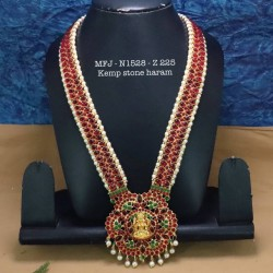 Blue Colour Stones With Pearls Single Line Design Necklace For Bharatanatyam Dance And Temple Buy Online