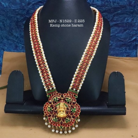 Kempu Red Colour Stones With Pearl Drops Mango Design Necklace For Bharatanatyam Dance And Temple Buy Online