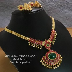 Ruby,Emerald Stones With Pearls Drops Mat Finished Peacock Design Kum Kum Box Buy Online