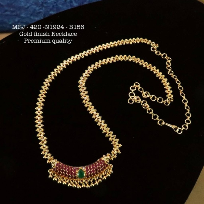 Red Stones With Pipe With Golden& Kempu Balls Design Necklace For Bharatanatyam Dance And Temple Buy Online