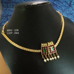 Ruby Stoned  With Pearls Peacock With Lakshmi Design Matte Plated Finished Haram Set Buy Online